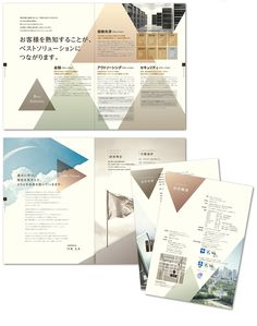 株式会社大和ソフトウェアリサーチ様・会社案内 Booklet Layout, Brochure Layout, Brochure Design, Paper Design, Book Design, Layout Design, Web Design, Editorial Layout, Editorial Design