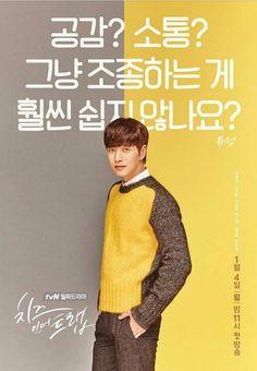'Cheese in the Trap' drops posters of Park Hae Jin, Seo Kang Jun, Nam Joo Hyuk… K Drama, Drama 2016, Cheese In The Trap Kdrama, Korean Drama Movies, Korean Dramas, Korean Actors, Park Haejin, Seo Kang Jun, Moorim School