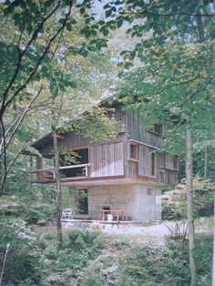 The mountain villa in Karuizawa|軽井沢の山荘 吉村順三
