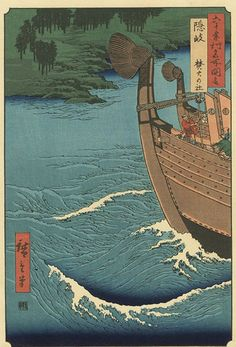 Takuhi Shrine on the Island of Nishi by Hiroshige from the Famous Views of the Sixty-odd Provinces series.