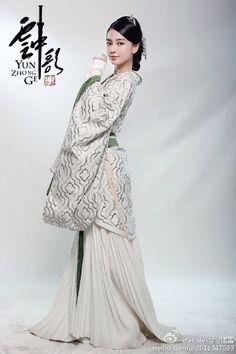 Yun Zhong Ge 《云中歌》 - Angelababy, Lu Yi, Chen Xiao, Du Chun - Page 4