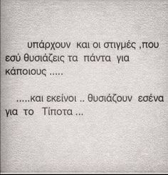 45 Ideas for quotes greek fake friends - Inspiration . Fake People Quotes, Fake Friend Quotes, Fake Friends, Sarcasm Quotes, Funny Quotes, Funny Sarcasm, Life Lesson Quotes, Life Lessons, Betrayed By A Friend