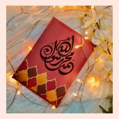 Islamic Art Canvas, Islamic Paintings, Islamic Wall Art, Arabic Calligraphy Art, Arabic Art, Islamic Art Pattern, Diy Canvas Art, Decoration, Abayas