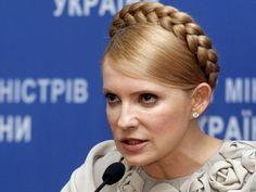 Новости Украины: Тимошенко ищет сторонников новой революции: Newsland – комментарии, дискуссии и обсуждения новости.