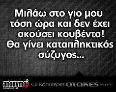 xx Funny Greek Quotes, Funny Quotes, Free Therapy, Can't Stop Laughing, Just Kidding, Funny Pictures, Funny Pics, Life Is Good, Things To Think About