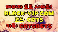 다음프로야구문자중계き BLACK-VIP.COM 코드 : CATS 놀이터추천좀 다음프로야구문자중계き BLACK-VIP.COM 코드 : CATS 놀이터추천좀 다음프로야구문자중계き BLACK-VIP.COM 코드 : CATS 놀이터추천좀 다음프로야구문자중계き BLACK-VIP.COM 코드 : CATS 놀이터추천좀 다음프로야구문자중계き BLACK-VIP.COM 코드 : CATS 놀이터추천좀