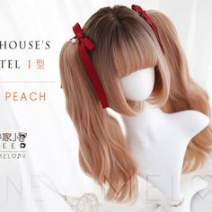 グレーテルーGretelⅠ型ーFawn Peach Kawaii Hairstyles, Fancy Hairstyles, Wig Hairstyles, Kawaii Wigs, Looks Kawaii, Lolita Hair, Cosplay Hair, Asian Hair, Hair Designs