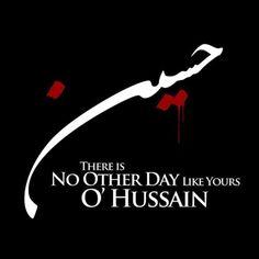 شافيه. Who Is Hussain, Ibn Ali, I Have A Dream, Religious Quotes, Life Is Beautiful, Like You, Religion, Spirituality, Letters