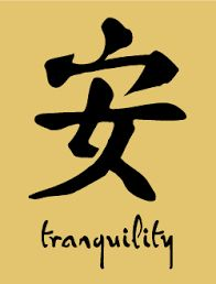 tranquility symbol - Google Search