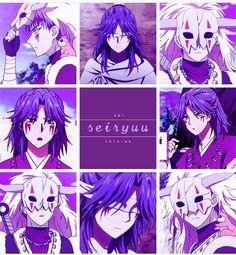 Akatsuki no Yona anime and manga OAD ova 2 Zeno Avi and shin ah blue dragons Seiryuu