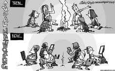 Social Networking - entonces vs ahora
