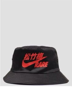 4a542f8b230 Very Rare Bucket Hat Black Red Nike Air Pink Dolphin Very Rare Supreme NEW   Bucket