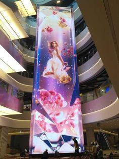 Layout Inspiration, Layout Design, Led, Aurora Sleeping Beauty, Korea, Indoor, Display, Digital Media, Singapore