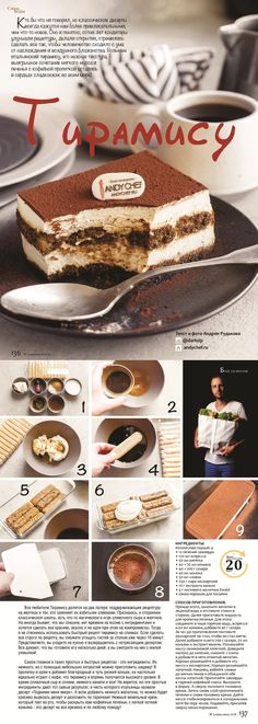 Cooking Time, Cooking Recipes, Tasty, Yummy Food, Secret Recipe, Food Photography, Deserts, Dessert Recipes, Food And Drink