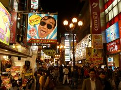 Night market, Osaka