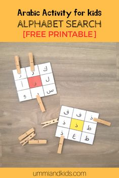 Arabic Alphabet Search [FREE printable] You are in the right place about Montessori Education what is Here we offer you the most beautiful pictures about the Montessori Education schools you are looki Arabic Alphabet Letters, Arabic Alphabet For Kids, Letters For Kids, Alphabet Worksheets, Alphabet Activities, Activities For Kids, Ramadan Activities, Teaching Kids, Kids Learning