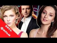 смотреть смешное видео на ютубе новинки 2016 русские