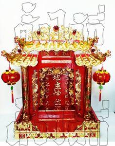 ร้านของเรามีสินค้าหลากหลายอย่าง ทั้ง #ศาลเจ้าที่  #ศาลเจ้าที่จีน  เยี่ยมชมได้ที่ https://www.facebook.com/tanglaikheeshop