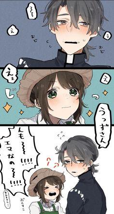 Aesop x Emma Manga Story, Nisekoi, Identity Art, Pandora Hearts, No Name, Game Character, Anime Couples, Kawaii Anime, Anime Art
