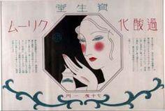 sh01_1933_c034_poster