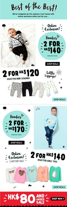 Newsletter from Cotton On-KIDS!! always luv there cute layouts!