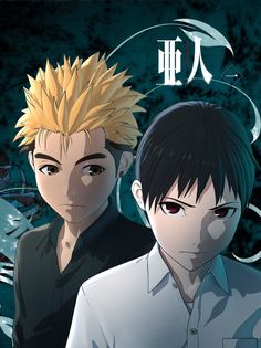 Ajin~ Kai and Kei. Reminds me of Hide and Kaneki from Tokyo Ghoul