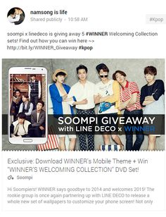 soompi x linedeco is giving away 5 #WINNER Welcoming Collection sets! Find out how you can win here ~> http://bit.ly/WINNER_Giveaway #kpop ♥♥