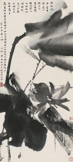 INK LOTUS : Artist Huang Yongyu