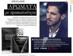 GIORDANI MAN Ανδρικό Άρωμα Giordani Gold Notte ΚΩΔΙΚΟΣ:32797    € 15,40 Γεμάτο ζωντάνια, φρεσκάδα και απρόβλεπτο, το άρωμα Giordani Gold Notte αιχμαλωτίζει τη χαρισματικότητα του άνδρα που αγαπά και γιορτάζει τη ζωή. Αστραφτερές νότες Ιταλικών εσπεριδοειδών συνδυάζονται με πολυτελή και αινιγματικά ακόρντα μαύρου vetiver δημιουργώντας ένα άρωμα που αποπνέει αρρενωπή κομψότητα και τελειότητα.