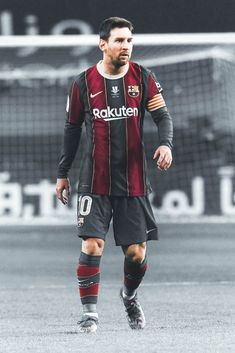 Quran Arabic, Lionel Messi, Fc Barcelona, Leo, Style, Tomy, Swag, Lion, Outfits
