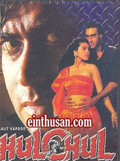 Hulchul Hindi Movie Online - Vinod Khanna, Ajay Devgn and Kajol. Directed by Anees Bazmee. Music by Anu Malik. 1995 [U] ENGLISH SUBTITLE