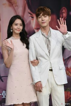 Lee min ho dating yoona