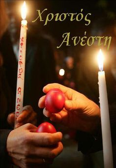+++XPISTOS ANESTI+++ +++CHRIST IS RISEN+++ New Month Greetings, Church Icon, Orthodox Easter, Greek Easter, Christ Is Risen, Jesus Christ, Easter Quotes, Greek Culture, Easter Wishes