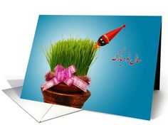 Happy Norooz - Haji firooz card (959549) by Kambiz Babapour