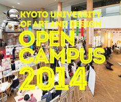 春のオープンキャンパス 4/27(日)10:00-16:00(9:45受付開始)