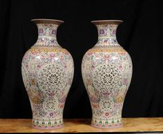 Pair Chinese Famille Rose Reticulated Porcelain Vases Urns