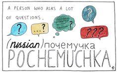 17 palavras de outros idiomas que não possuem traduções literais - Mega Curioso