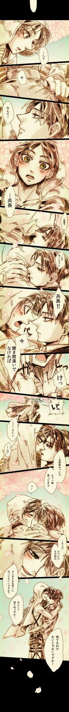 Rivaille (Levi) x Eren Jaeger Ereri, Eren E Levi, Attack On Titan Eren, Attack On Titan Ships, Armin, Mikasa, Cosplay Meme, Shounen Ai, Anime Ships