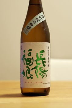choyofukumusume omachi junmaiginjo sake 長陽福娘 雄町 純米吟醸 日本酒