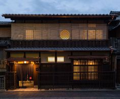 "Leica flagship store in Gion. A 100-year-old, two-story traditional ""machiya"" style townhouse reconstructed using artisan techniques, retaining the exterior and the original structure, has been married to the Leica worldview, creating a unique Leica store unlike any before it."