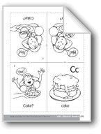 Little Alphabet Reader: Cc Cake. Download it at Examville.com - The Education Marketplace. #scholastic #kidsbooks @Karen Echols #teachers #teaching #elementaryschools #teachercreated #ebooks #books #education #classrooms #commoncore #examville