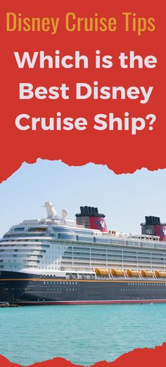 Is the Disney Dream, Fantasy, Wonder or Magic the best Disney Cruise Ship? Find out which is the best Disney cruise ship for your vacation. Best Disney Cruise Ship, Disney Cruise Alaska, Disney Wonder Cruise, Disney Fantasy Cruise, Disney Ships, Disney World Secrets, Disney World Tips And Tricks, Cruise Tickets, Dream Fantasy