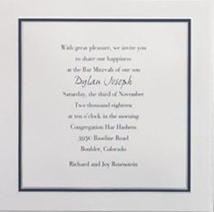 Midnight and Silver: Bright white card with a midnight and silver border is gorgeous! Size: 7 x 7. Bar mitzvah and bat mitzvah party invitation, Bar bat mitzvah invitation.