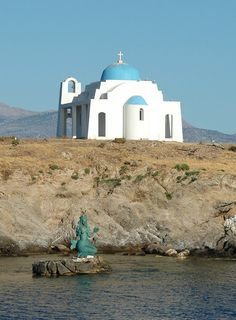 Oinousses, tiny island near Chios, Greece. This island belongs to Chios Places Around The World, The Places Youll Go, Places To Visit, Around The Worlds, Patras, Mykonos, Santorini, Dream Vacations, Vacation Spots