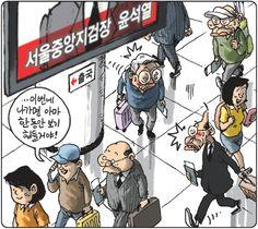 [김용민의 그림마당]2017년 5월 22일 | Daum 뉴스