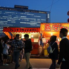#osaka #festival #cool #nice #japan #amazing #photography #love #awesome #photooftheday #beautiful