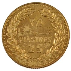 Coin Value Lebanon 1 2 And 5 Piastres 1938 To 1945 Numismatic Pinterest Coins Values