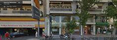 Λεωφόρος Ηρώων Πολυτεχνείου 69 στην πόλη Πειραιάς, Αττική Athens Greece, Dental Health, Dentistry, Clinic, Street View, Oral Health, Dental