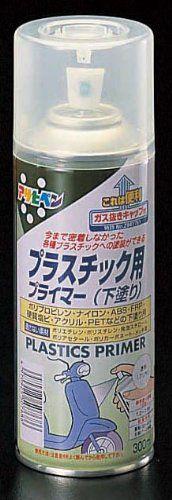300ml プラスチックプライマー[透明]