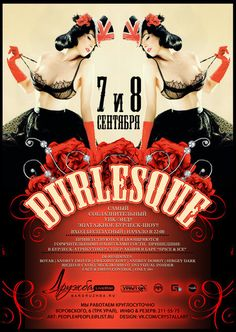 Crystall Black Art Core People4People - Burlesque Party Beautiful Night Live Bar Дружба ViZual Insider DVJ ZAO RaveNous freak show фрик шоу Cover Poster
